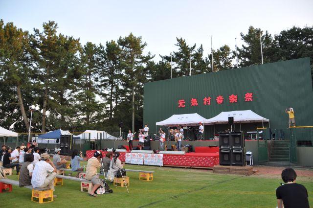 元気村音楽祭2