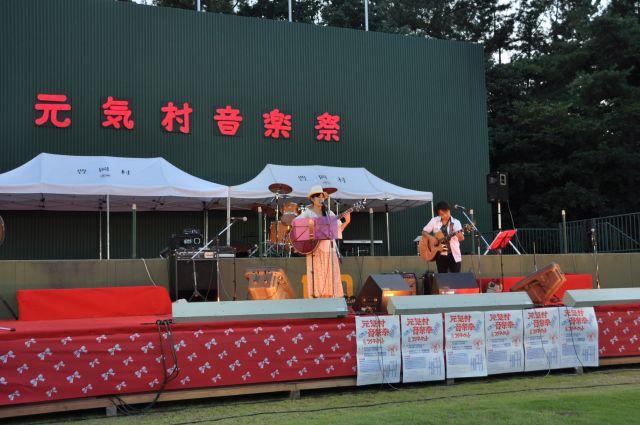 元気村音楽祭5