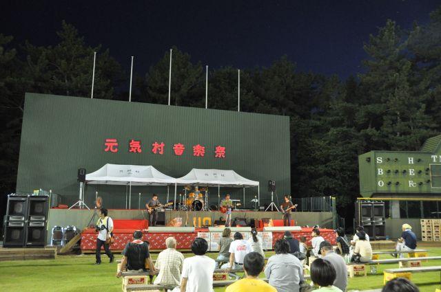 元気村音楽祭6