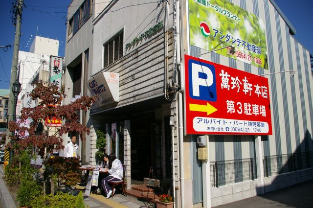 5th岡崎JS