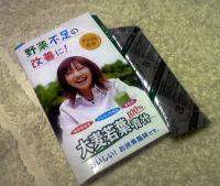 ホットケーキミックス11①