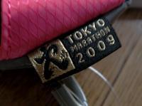 東京マラソン③