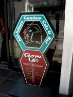ガンダムカフェ1