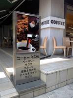 コーヒー136