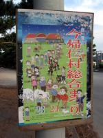 沖縄出張4