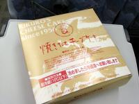 大阪出張5