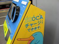 大阪出張2