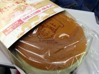 大阪出張6