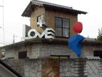 LOVEな家1