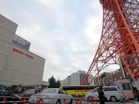 東京タワーST①