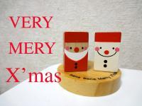 クリスマスカード用2