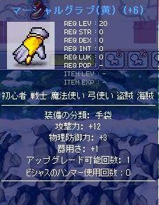 Maple091124_213807.jpg