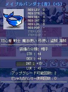 Maple091130_212721.jpg
