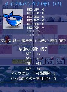 Maple091130_230611.jpg