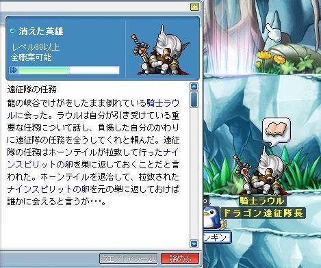 Maple100214_165104.jpg