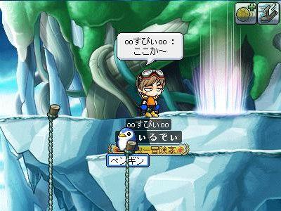 Maple100214_165648.jpg