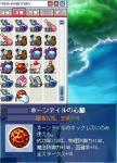 Maple100214_170442.jpg