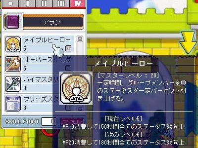 Maple100530_152051.jpg