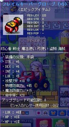 Maple101004_213527.jpg
