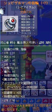 Maple101004_213539.jpg