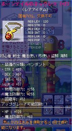 Maple101004_213545.jpg