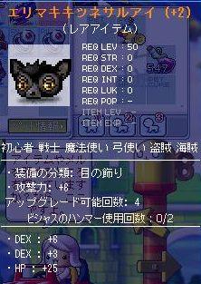 Maple101004_213558.jpg