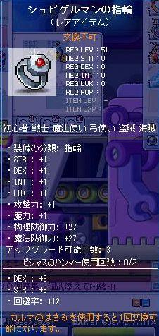 Maple101004_214111.jpg