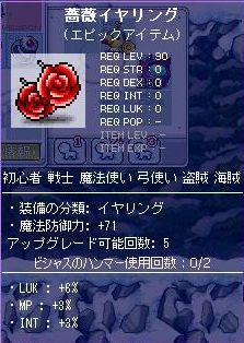 Maple101009_140028.jpg