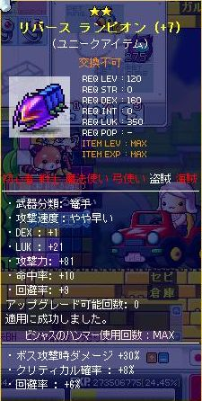 Maple101009_173756.jpg