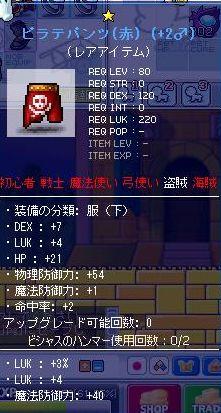 Maple101013_000309.jpg
