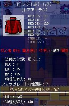 Maple101013_000312.jpg