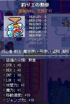 Maple101013_005616.jpg