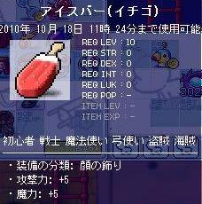 Maple101013_005629.jpg