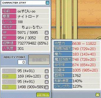 Maple101013_222524.jpg