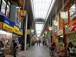 250px-Uomachi_Gintengai-02.jpg