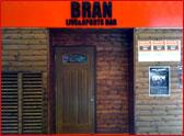 livehouse2 bran