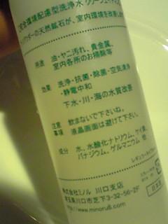 PA0_0522.jpg