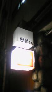 100814_194613.jpg