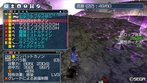 20110508095418.jpg