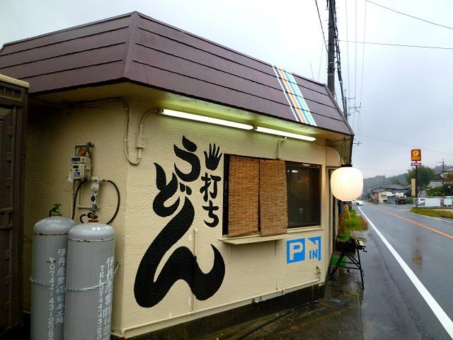 ぶれーど・う店2