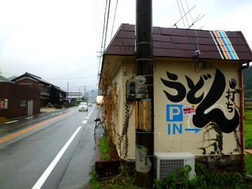 ぶれーど・う店3