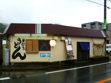ぶれーど・う店1