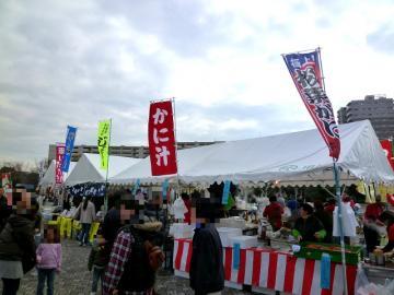 阪神競馬場イベント1