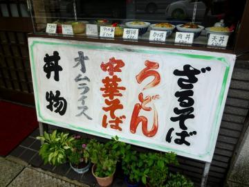 奈良更科店2