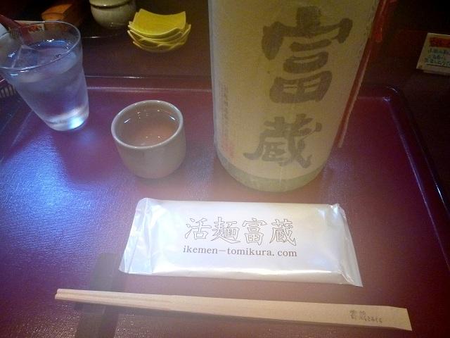 活麺振る舞い酒