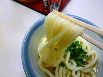 丸山製麺6