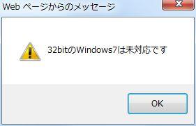 ro_win7.jpg