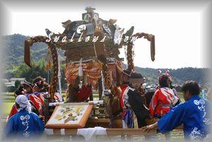 2009.10.10秋祭り 090