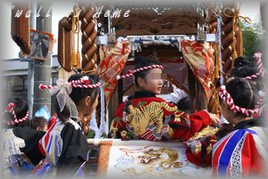 2009.10.10秋祭り 077
