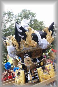 2009.10.11秋祭り 040
